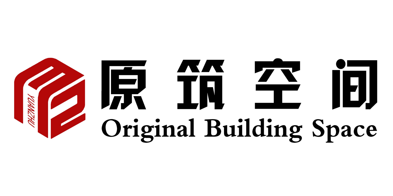 济宁市原筑装饰工程有限公司