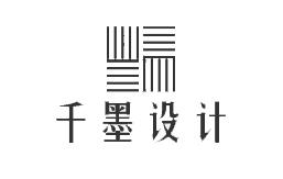 滨州滨州经济开发区千墨室内设计工作室