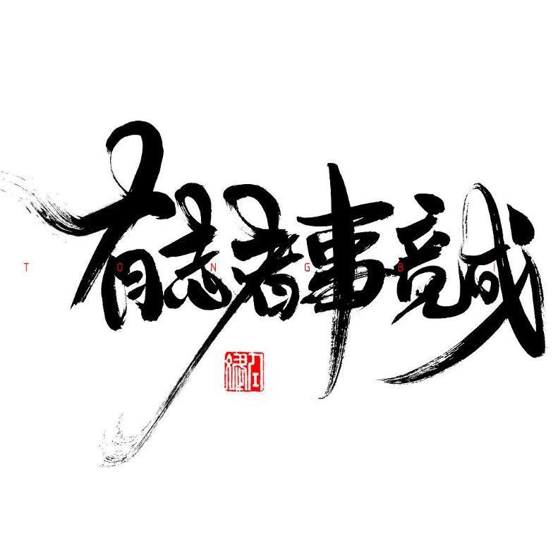 淮南市首美装饰工程有限公司