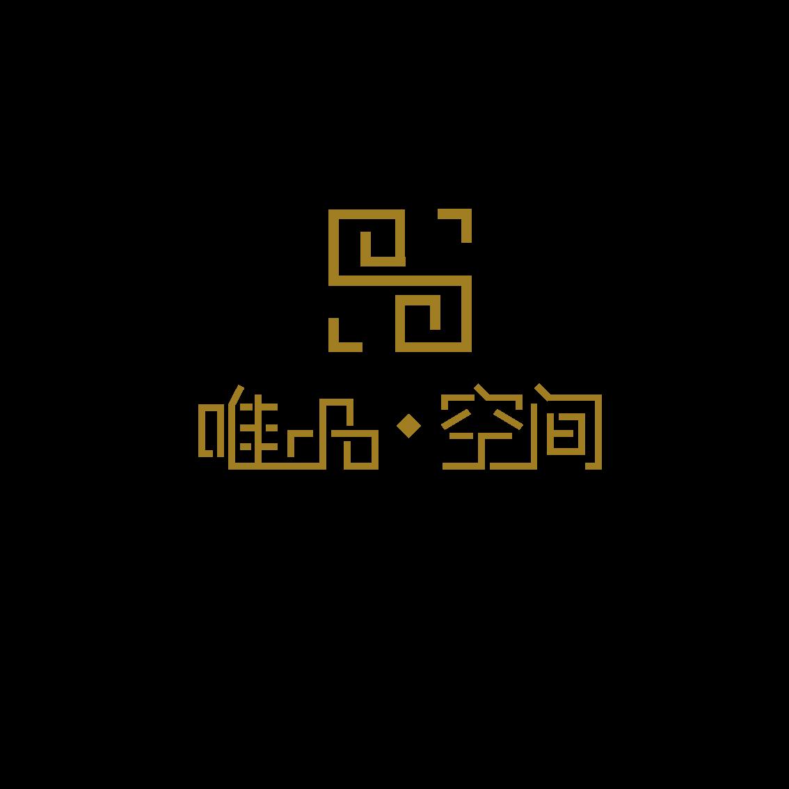 宿州市唯品装饰有限公司