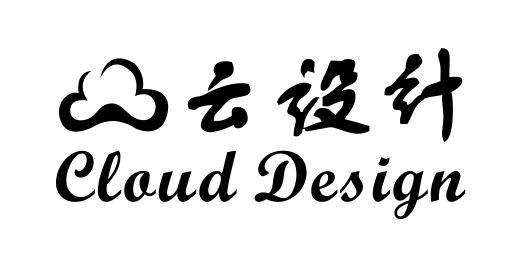 云设计装饰