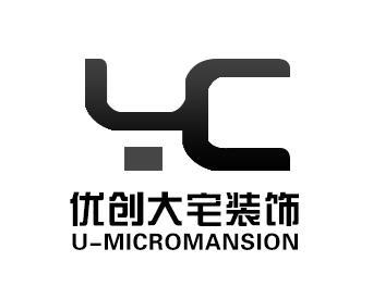 滁州优创大宅设计工程有限公司