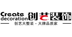 贵阳云南创艺装饰工程集团贵州有限公司