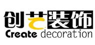 都匀市创艺装饰工程有限公司