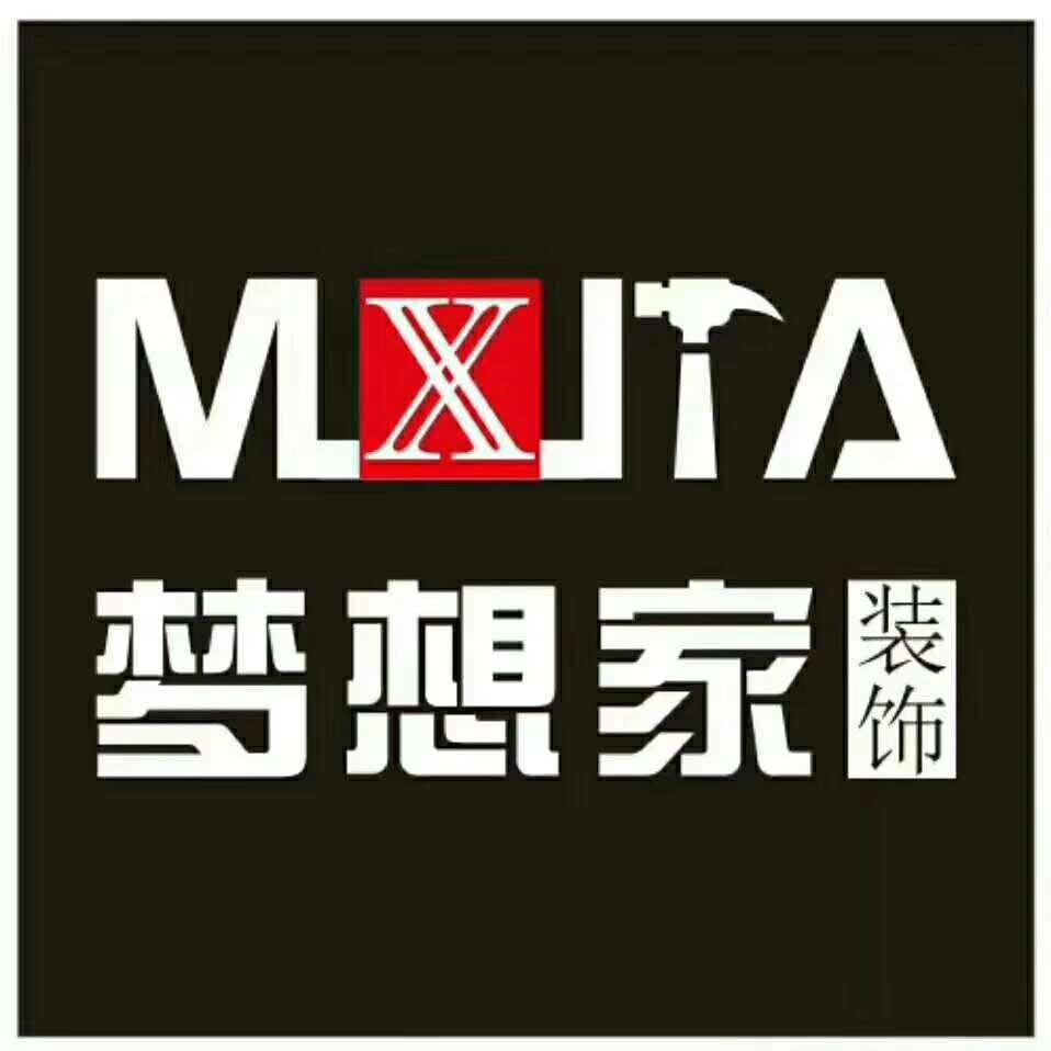 贵州梦想家装饰工程有限责任公司都匀分公司