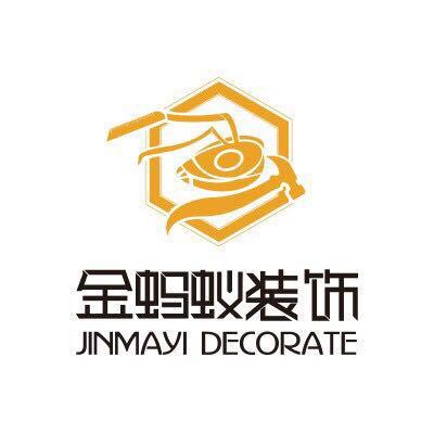 金蚂蚁装修装饰工程有限公司
