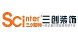 北京三创装饰衡水分公司