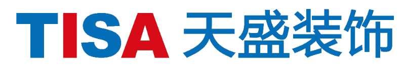 北京天盛嘉森装饰工程有限公司哈尔滨分公司