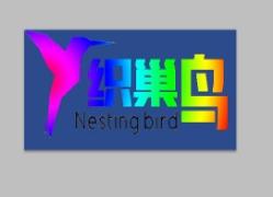 大庆大庆市织巢鸟装饰设计有限公司