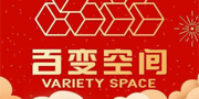北京百变空间装饰
