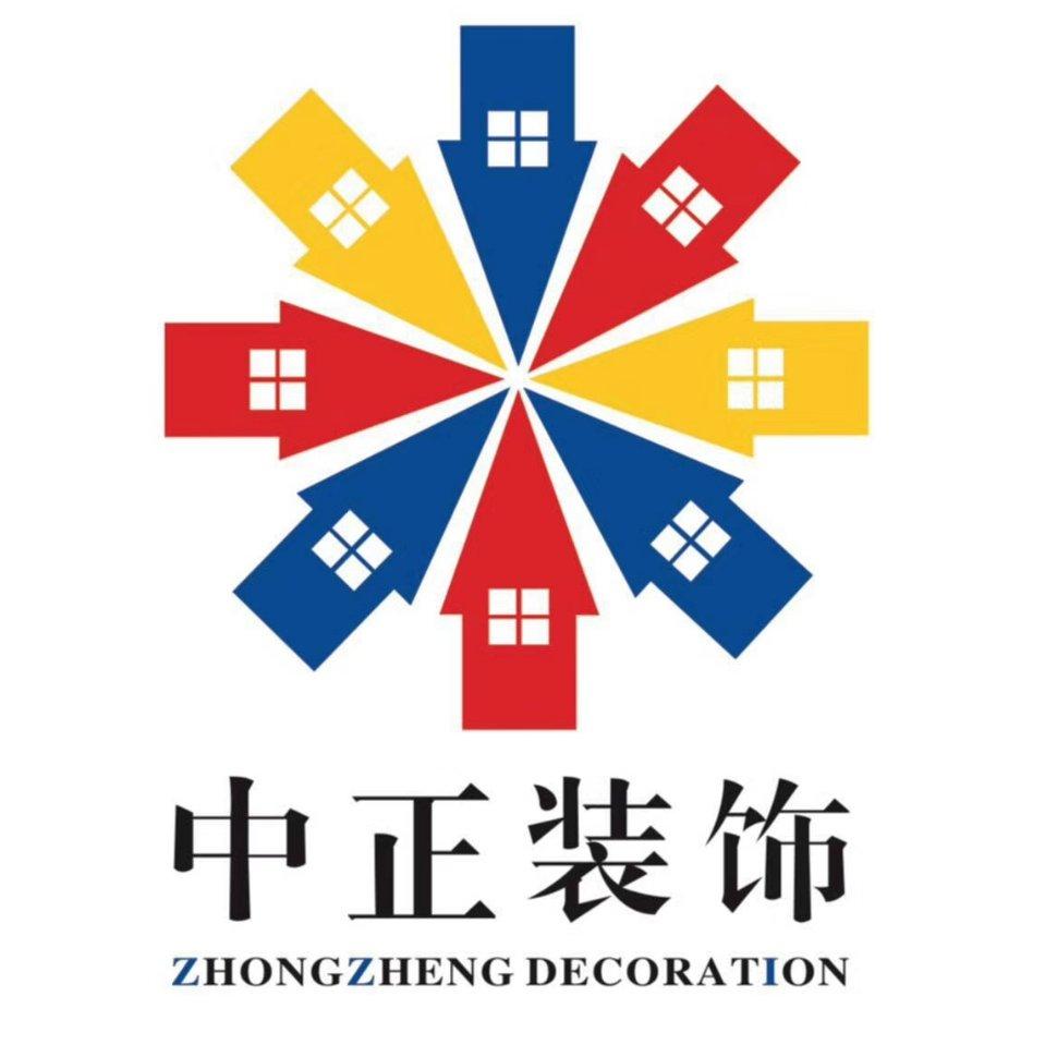 濮阳市中正装饰有限公司