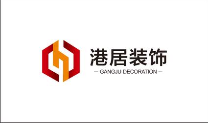 三门峡河南港居建筑工程有限公司