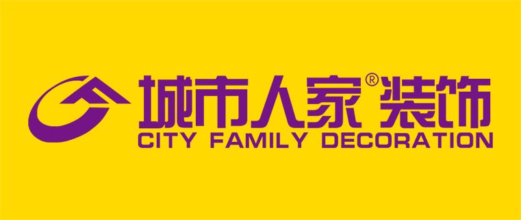 北京城市人家装饰南阳分公司