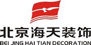 北京海天装饰南阳分公司