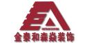 涿州市金泰和森焱建筑装饰工程有限公司