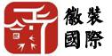 涿州徽装国际装饰工程有限公司