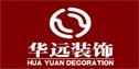 南通华远装饰工程有限公司