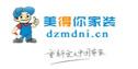 北京美得你装饰设计有限公司定州分公司
