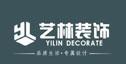上海艺林装饰工程有限公司
