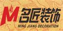 洪江怀化市名匠装饰有限公司