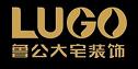 鲁公大宅装饰设计工程有限公司怀化分公司
