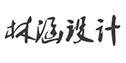 南昌林涵设计