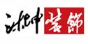 沐坤装饰设计工程有限公司