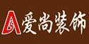连云港爱尚装饰工程有限公司