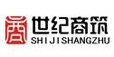 北京世纪商筑装饰涟水分公司