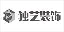温州独艺建筑装饰工程有限公司