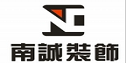 绍兴南诚装饰设计有限公司
