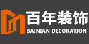 义乌市百年装饰有限公司