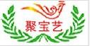 蘇州聚寶藝裝飾工程有限公司