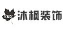 宁国市沐枫装饰设计有限公司