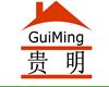 上海貴明裝飾有限公司