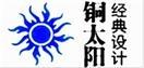 铜太阳装饰(福清分公司)