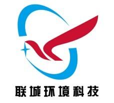张家港联城环境科技有限公司