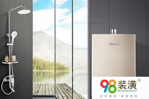上海林内燃气热水器如何安装 家用热水器有哪些优缺点