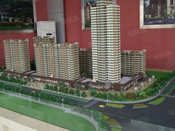 海泰尚城国际