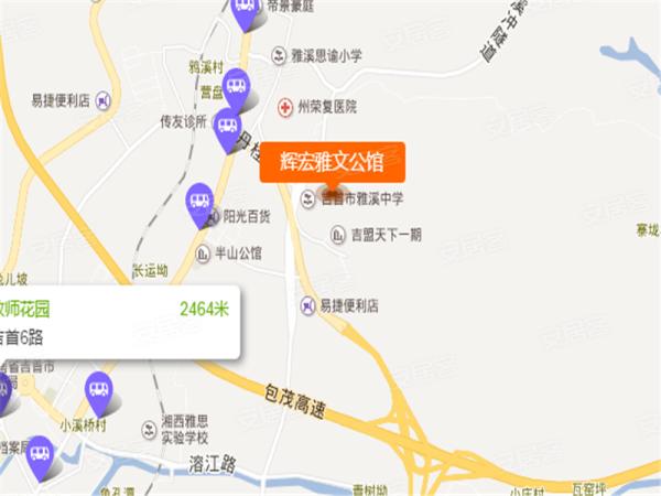 辉宏雅文公馆