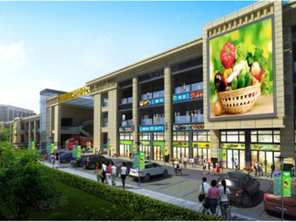 天王农副产品产易中心